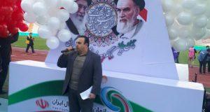 برگزاری مراسم یوم الله 22 بهمن استادیوم
