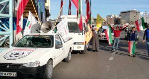 حضور فدارسیون فوتبال در مسیر پیمایی یوم الله 22 بهمن