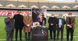 گرامیداشت درگذشت مهردادمیناوند در استادیوم آزادی