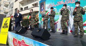 برگزاری مراسم ویژه توسط گروه فرهنگی هنری حرا دریوم الله 22 بهمن